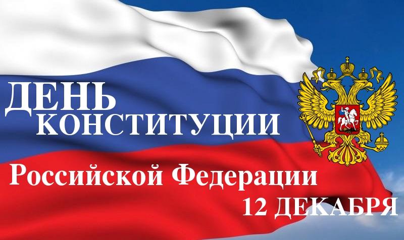01_chechnya_den_konstituczii